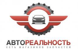 Автозапчасти Тойота Москва