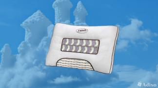 "Buy : Cushion ""Healthy sleep"""