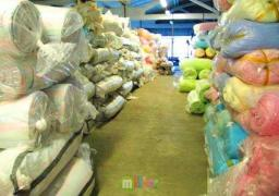 Fabric wholesale