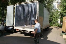 For sale: pvc strip curtains in Moscow