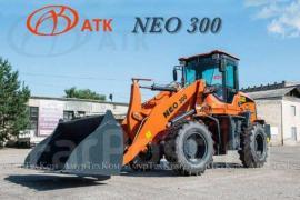 Фронтальный погрузчик NEO 300 в Чите
