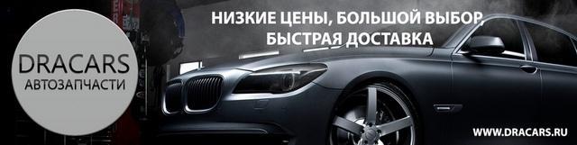 Internet-shop of auto parts