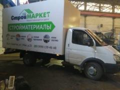 Lengthening the frame of the car, production of vans