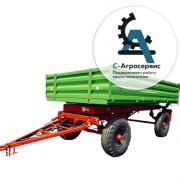 lift cylinder body 2 PTS 4
