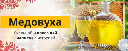 Mead.in Kemerovo 8 950 273 7961