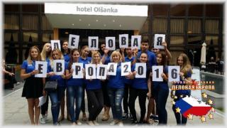 Новогодняя скидка 100 евро! Поступление в чешские гимназии
