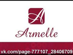 "Perfume company ""Armel world"" requires specialist"