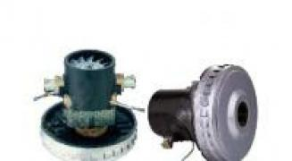 Продаются двигатели для простых и моющих пылесосов