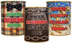Socks wholesale in the Bank to buy. Socks, canned opt