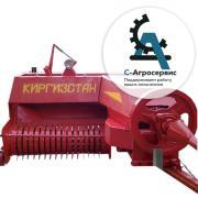 Spare parts for press baler Kyrgyzstan 2