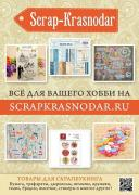 Store for creativity Scrapkrasnodar