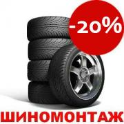 Tire and edit disks