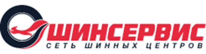 Winter tyres Shinservis in Saratov